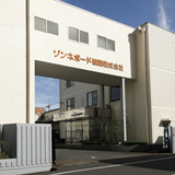Zonnebodo Pharmaceutical Co., Ltd.
