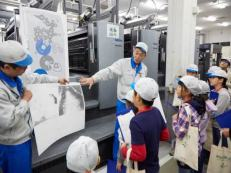 Workplace tour: Printing factory